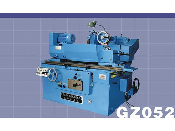 GZ052半自动高速外圆磨床