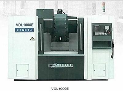 大连机床厂VDL系列立式加工中心