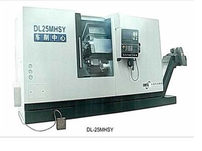 大连机床厂车削中心DL25MHSY